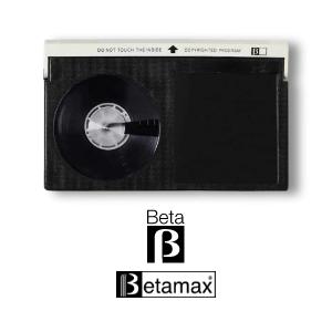 beta-betamax-a-digital